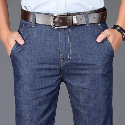 男士牛仔裤天丝款夏季薄款冰丝弹力商务直筒宽松大码中年高腰休闲