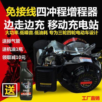 便携式电动车增程器变频汽油发电机48V60V72三四轮车水电瓶充电机