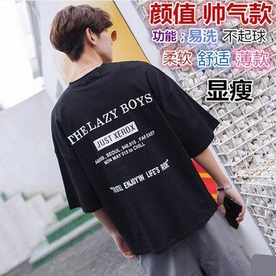 五分袖T恤男短袖韩版潮流学生宽松百搭5分上衣服男装新款2019夏季