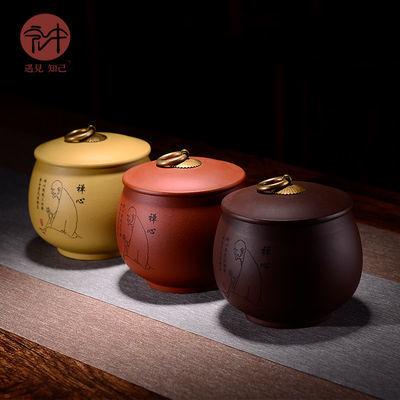 宏中 宜兴紫砂茶叶罐小号 手工存储罐家用普洱醒茶罐套装 包装盒