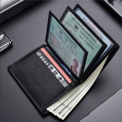 真皮驾驶证皮套男女士多功能驾照本机动车行驶车证套二合一证件包