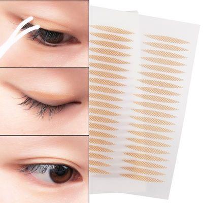 双眼皮贴单面隐形网状蕾丝皮肤色无痕自然不反光美目贴纤维条自然