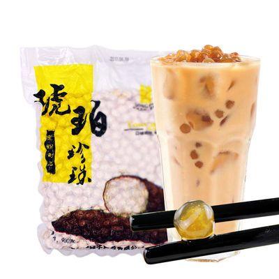 贡茶黑糖珍珠粉圆 奶茶珍珠豆 黑珍珠奶茶专用原料500克/900克