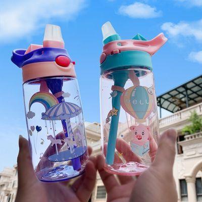 儿童吸管杯学饮杯男女宝宝水壶幼儿园防摔杯子小学生水杯便携杯子