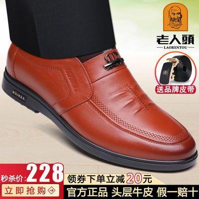 老人头春季隐形内增高男鞋6CM商务休闲皮鞋真皮软底驾车鞋青年男