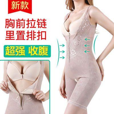 强收腹衣开档连体塑身衣超薄产后排扣美体瘦身内衣束腰束身衣夏季
