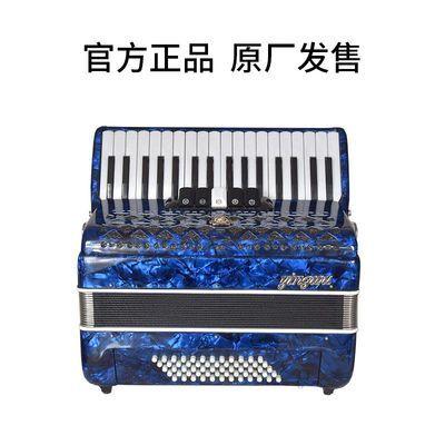 鹦鹉YW-823手风琴34键60贝斯初学者乐器初学成人专业演奏考级