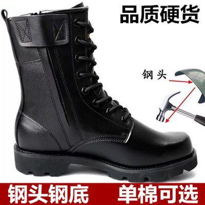 正品军靴男特种兵作战靴马丁靴男靴子军鞋羊毛军靴高帮男靴子保安
