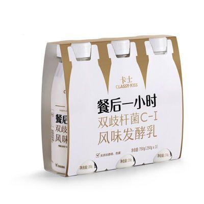 卡士酸奶餐后一小时双歧杆菌C-I风味发酵乳每瓶250ml