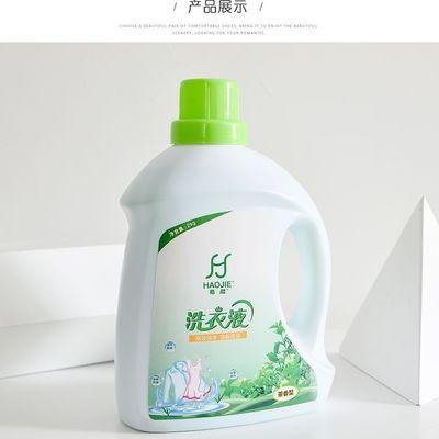 洗衣液持久留香自然茶香新品学生宿舍用抑菌特浓柔顺手洗2kg瓶装