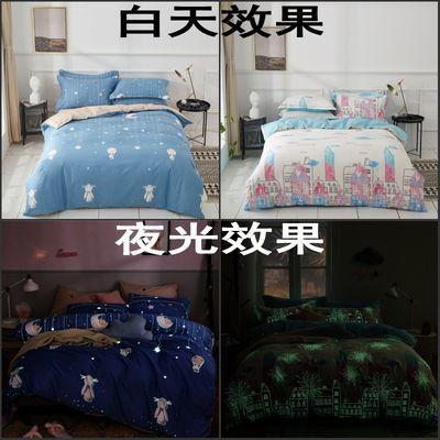 儿童四件套纯棉全棉夜光被套床单男孩女孩卡通发光三件套床上用品