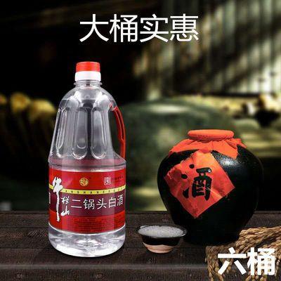 75092/批发北京牛栏山二锅头42度56度2L6桶 清香型白酒桶装 北京二锅头