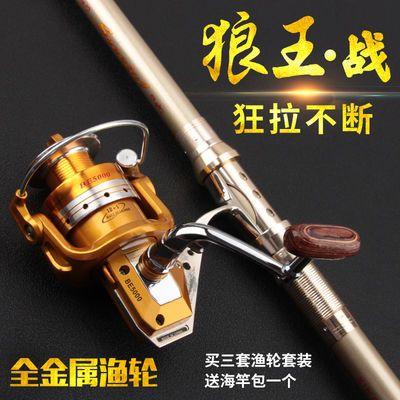 狼王海竿套装超硬海钓竿抛杆远投竿甩杆碳素海杆渔具组合特价海竿