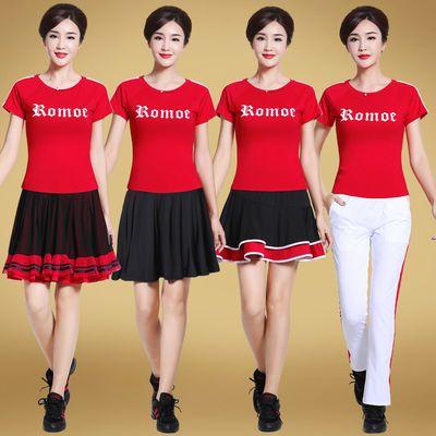 艳王2020广场舞服装新款套装短夏季成人跳舞衣服舞蹈运动服女长裤