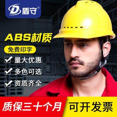 安全帽工地加厚abs电力建筑工程透气施工领导监理防砸头盔印字