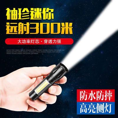 手电筒强光充电超亮防水多功能远射户外家用便携led迷你