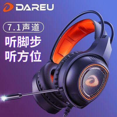 30673/顺丰达尔优台式机电脑头戴式耳机吃鸡电竞7.1游戏耳麦usb重低音cf