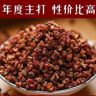 四川汉源大红袍花椒500g干红花椒粒麻椒调味料250g和500g可选粒粉【3月15日发完】