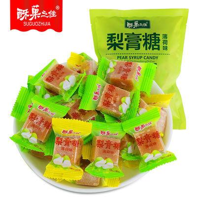 酥菓之佳 正宗梨膏糖清凉润喉糖100g-2000g小吃零食薄荷味糖果