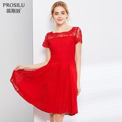 葆斯奴 夏季新款韩版显瘦气质蕾丝拼接连衣裙短袖镂空女裙子