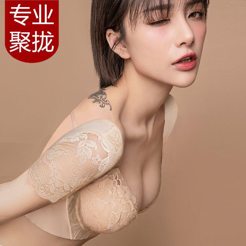 美背聚拢文胸调整型矫正内衣女薄款无海绵美容院胸罩防下垂收副乳