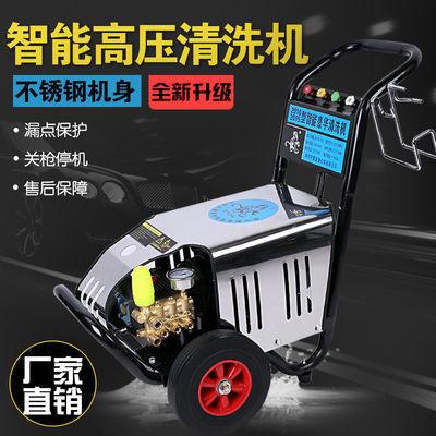 超高压洗车机220V刷车洗车泵洗车店养殖场大功率全自动商用清洗机