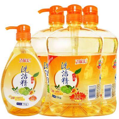 家庭装大桶洗洁精餐具清洁剂柠檬瓜果蔬菜一洗净餐具洗食品级
