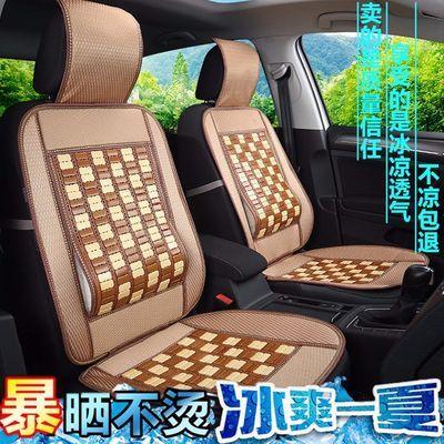 夏季竹片汽车坐垫通风车用麻将五座凉垫小车面包货车通用座套凉席