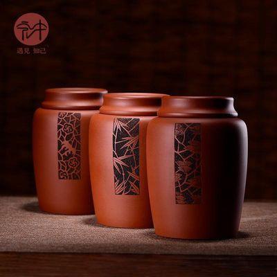 宏中 精品紫砂茶叶罐 宜兴原矿 普洱醒茶罐 存储陶瓷茶缸茶道配件