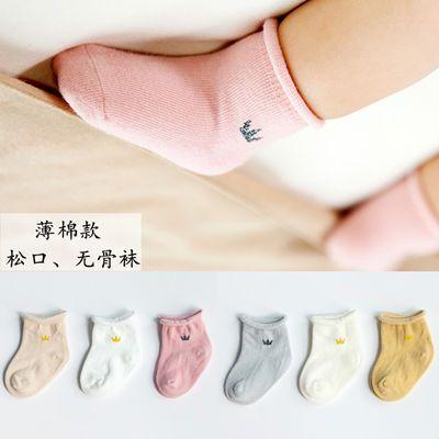 女童夏季袜子婴儿水晶宝花边短男毛线鞋手工肉色丝小学生孩薄款虎