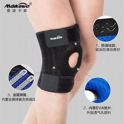 男生头带力绷护腕夏季膝骑车导汗士裤袜发热足球用品运动器械裹胸
