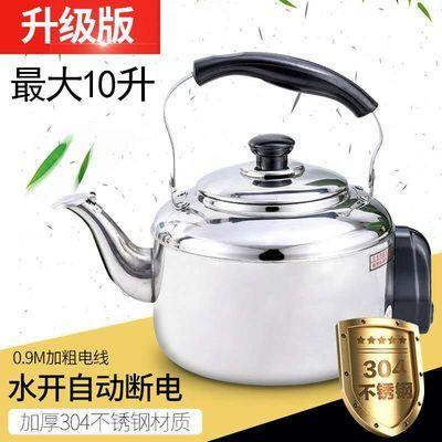 电水壶家用304不锈钢自动断电新品促销大容量电茶壶电热烧水壶