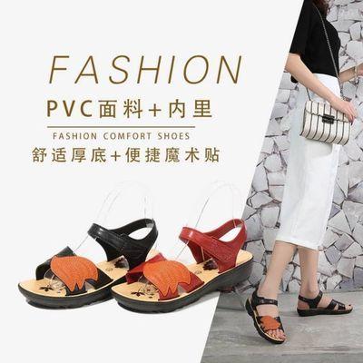 平底凉鞋女士新款2019学生夏季百搭奶奶鞋老太太红色旅游多款透明