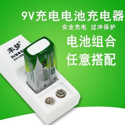 充电池器五号2宝盒锂离子板一华太5风扇重辣虹座瓶倍量七德力普动