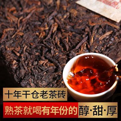4片共1000克云南冰岛金芽金针熟普洱茶砖久旺元熟老普洱茶砖茶叶