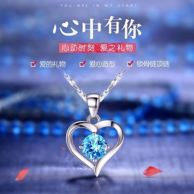送戒指耳钉蓝色吊坠项链网红系列个性韩版简约女生项链生日礼物爱