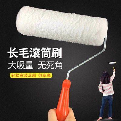 无死角长毛滚筒刷9寸加长粗毛棉线滚筒油漆乳胶漆涂料防水施工