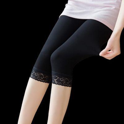 纯棉安全裤夏季薄款女士安全防走光裤莫代尔打底七分安全裤