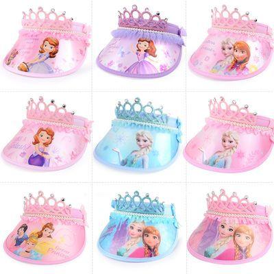 迪士尼儿童太阳帽女童帽子公主皇冠小女孩空顶遮阳防晒帽冰雪爱莎