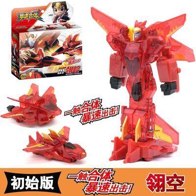 侠玩具hs能天使猛兽匣魔幻车神恐龙战斗士爆速合体电人铠甲勇转笔