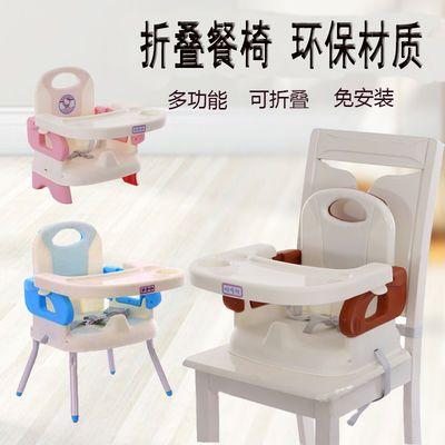 60537/宝宝餐椅婴儿便携式饭桌多功能简约饭桌椅座椅可折叠绑凳儿童餐椅