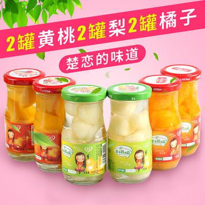 水果罐头6瓶三种口味可选新鲜桔子橘子黄桃梨子整箱玻璃瓶装罐头
