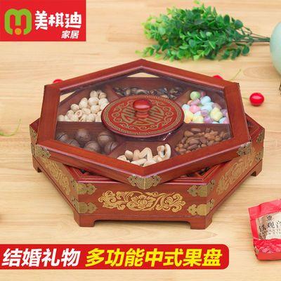 果盘木质干果盒糖果盒中式创意干果盘零食盒子家用带盖新年喜糖盒