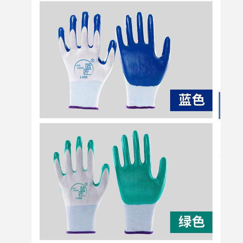 【正品12-60双劳保手套】工地批发耐磨乳胶胶皮加厚尼龙橡胶手套