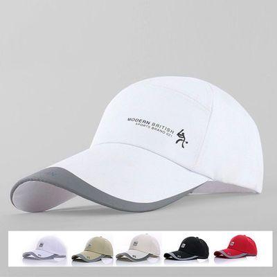 男女士鸭舌帽定制工作帽遮阳帽广告帽休闲帽子印字印图刺绣LOGO