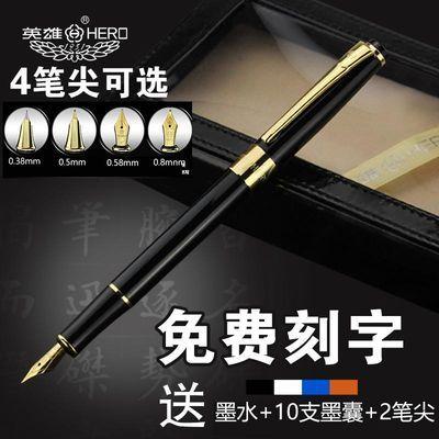 英雄钢笔美工笔弯尖弯头成人练字签字书法礼盒学生用刻字定制LOGO