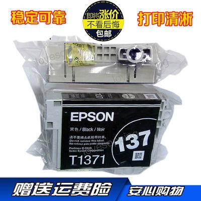 特价原装爱普生T1371墨盒黑色K100 K200 K105 K205K305打印机墨水