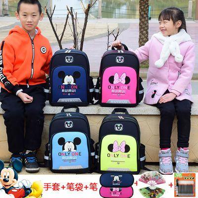 小学生书包男1-3-6年级防水护脊女生书包6-12周岁儿童男双肩背包