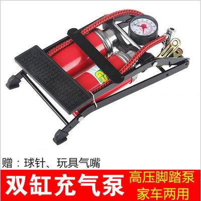 汽车脚踏充气泵电瓶车摩托车自行车脚踩打气筒