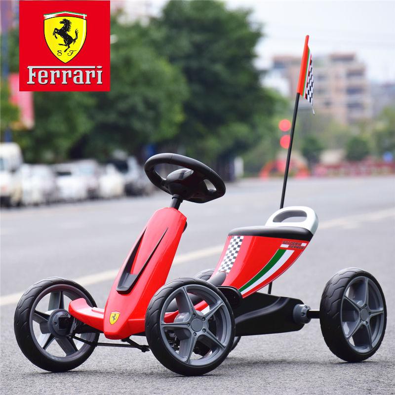 法拉利儿童卡丁车四轮脚踏玩具车3-6岁宝宝自行车男孩健身越野车